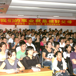 http://www.llaw.org.cn/d/file/09437951.png