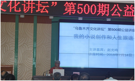 http://www.llaw.org.cn/d/file/04166306.png