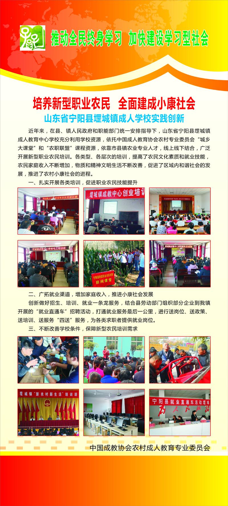 新农村农民培训3.jpg