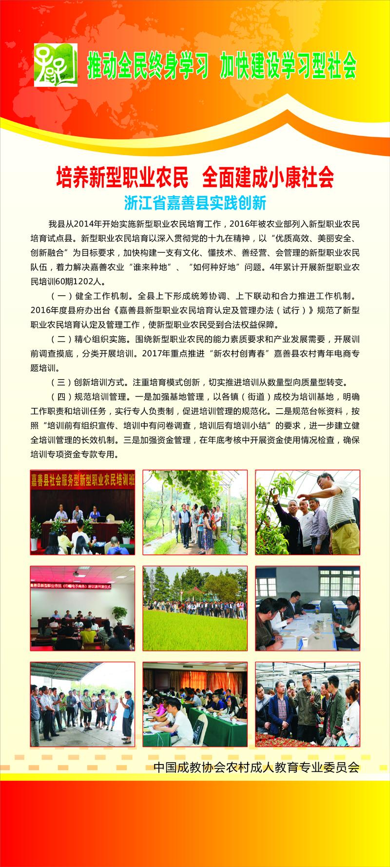 新农村农民培训5.jpg