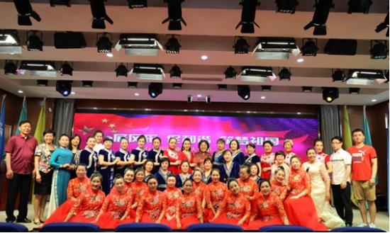 1-北京市:老年艺术教育 2019.jpg