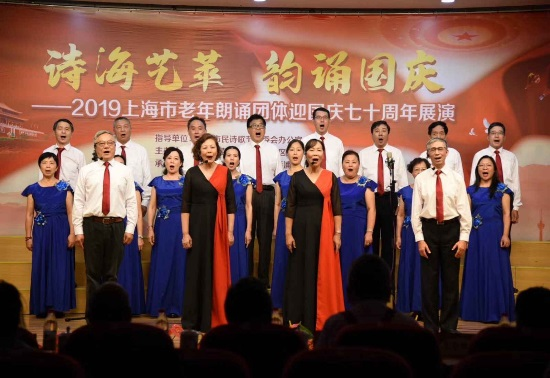 3-上海市:上海市民诗歌节 2019.jpg