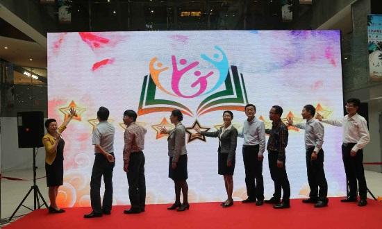 5-浙江省:上城区星级家长执照工程 2019.jpg