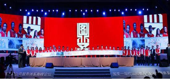 """(来自国内38所一流大学和奥鹏远程教育中心共同发起成立""""MOOC中国""""联盟).jpg"""