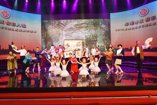 上海-1-上海开放大学-社区学习团队展示活动.jpg