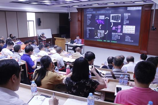 上海-1-上海开放大学-工匠研修班.jpg