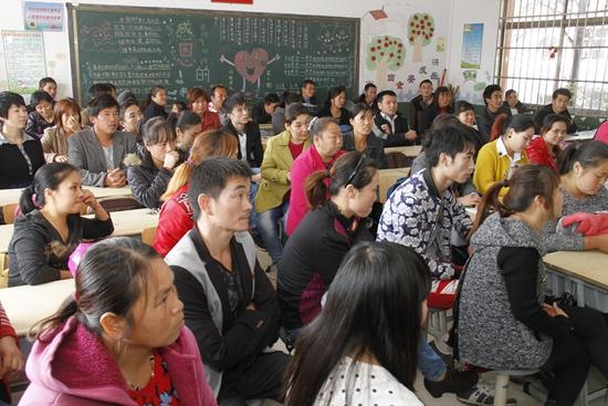 上海-1-上海开放大学-进城务工人员培训.jpg