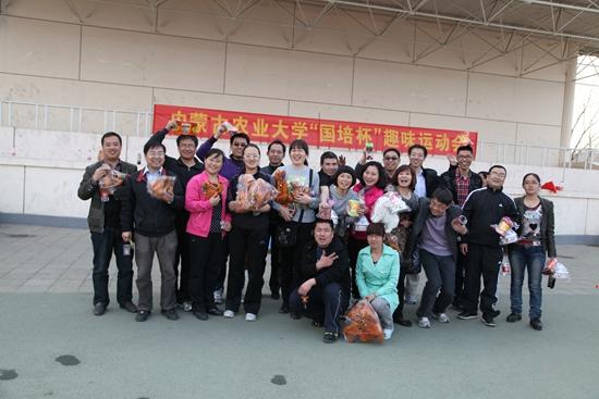 内蒙古农业大学——学员运动会.jpg