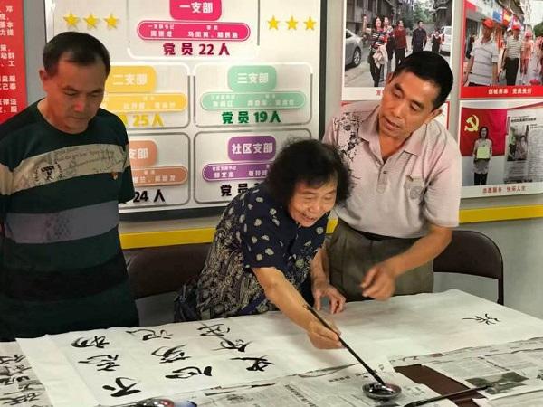 五彩课堂培训图片3.jpg