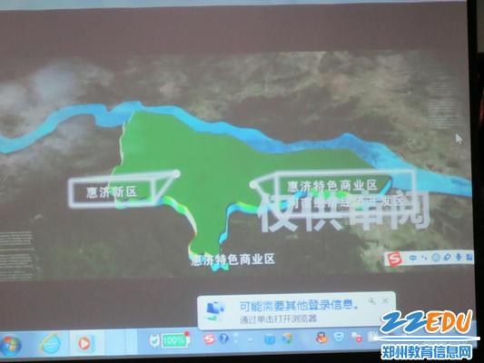 播放惠济区社区教育宣传片样片.jpg