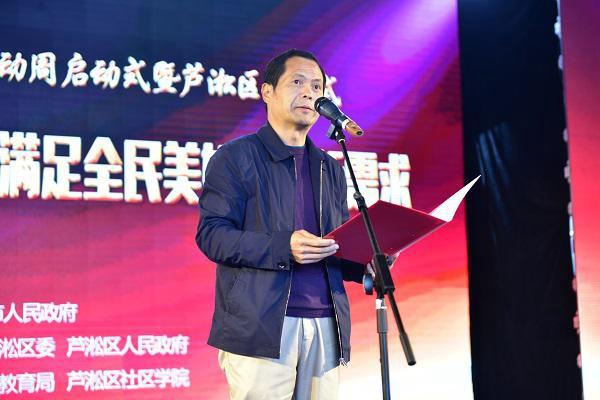 株洲市教育局副局长徐晓芳在开幕式上讲话.jpg