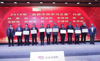 http://www.llaw.org.cn/d/file/92841000.png