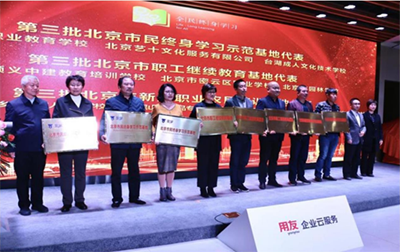 http://www.llaw.org.cn/d/file/92898635.png