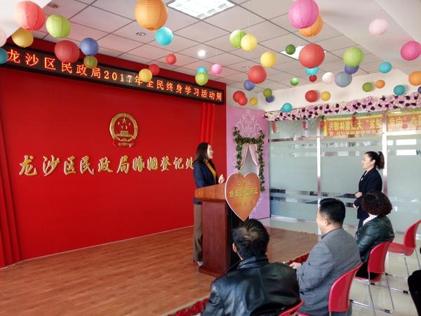 龙沙区民政局学习周活动照片IMG_20171024_134850.jpg