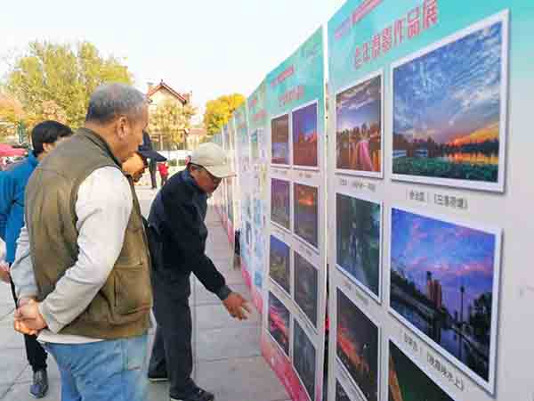 南开区社区教育成果互动展示活动-社区教育成果展示.jpg