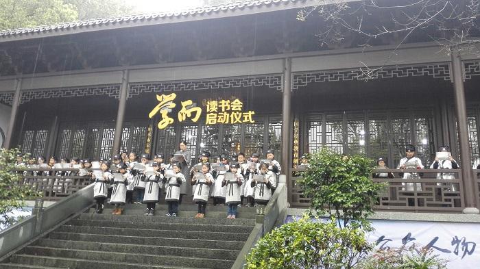 4传统文化进社区活动.jpg