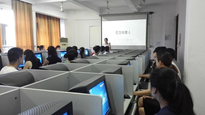 5电子商务创业就业培训.jpg