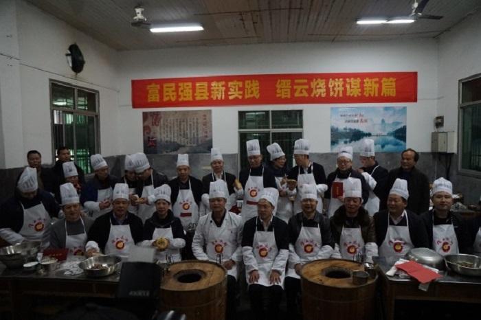 6烧饼师傅培训.jpg